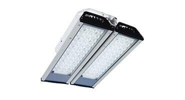 Vestel, LED Aydinlatma Projelerine Hiz Kesmeden Devam Ediyor