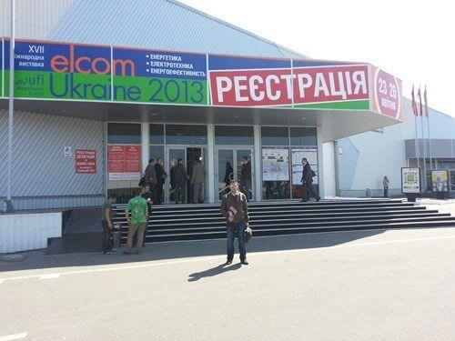 Sektorum Dergisi-Kadir Altay-elkom ukrayna