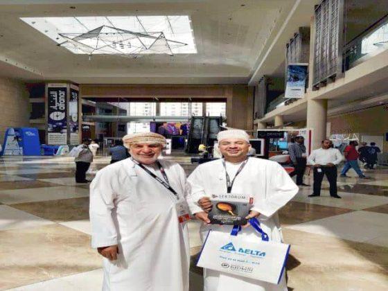 Middle East Electricity Dubai 2018 Sektörum Dergisi