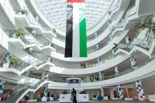 Hamdan Bin Mohammed Akıllı Üniversite