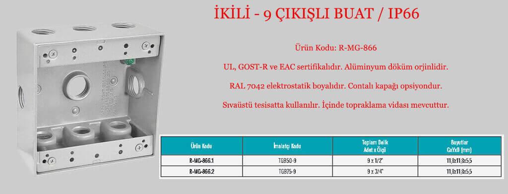 aluminyum-buat-9-cikisli-ip-66