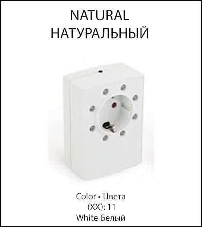beyaz-led-isikli-prizli-gece-lambasi