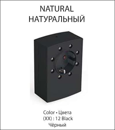 led-isikli-prizli-gece-lambasi-siyah-naturel